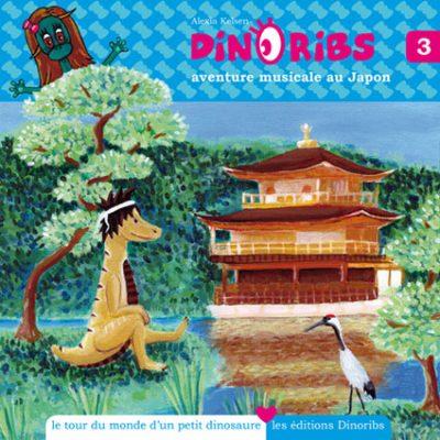 Découvrir l'univers de Dinoribs livre dinosaure 3